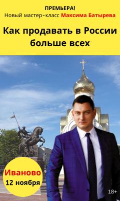 batyrev_iv