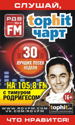RDVFM_top_hit_ONTOP