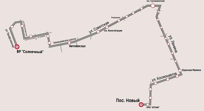 В Костроме изменит маршрут автобус №51, фото-1
