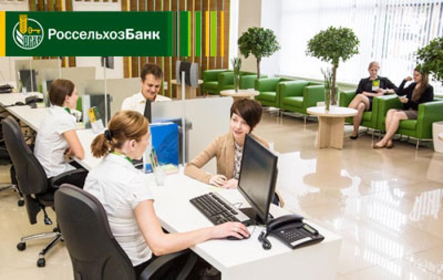Объем вкладов населения вСамарском отделе Россельхозбанка превысил 11,8 млрд руб.