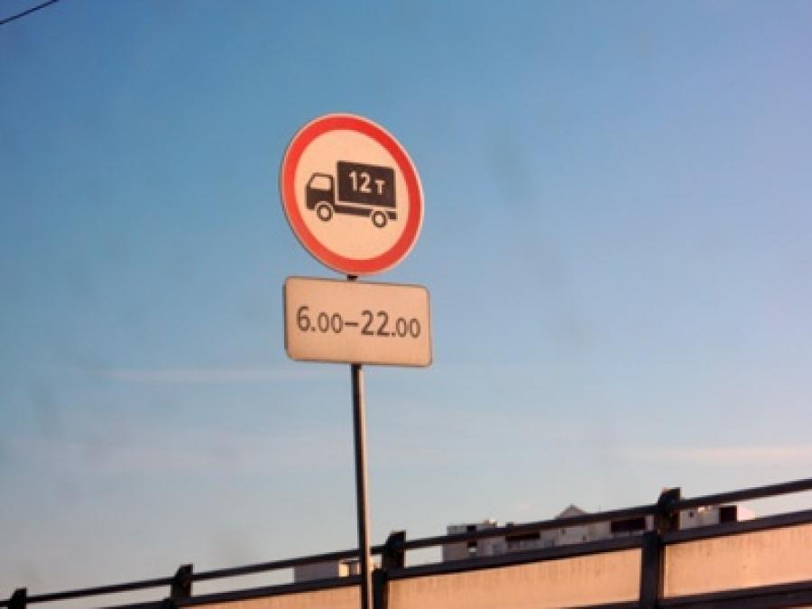лишь Разрешеные въезд в город грузовому транспорту последнего момента