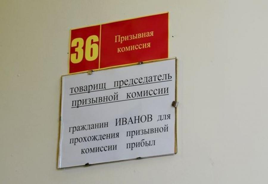 С1октября в РФ начался осенний призыв