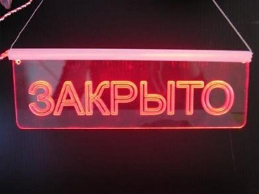 В Тюменской области временно закрыта опасная закусочная.