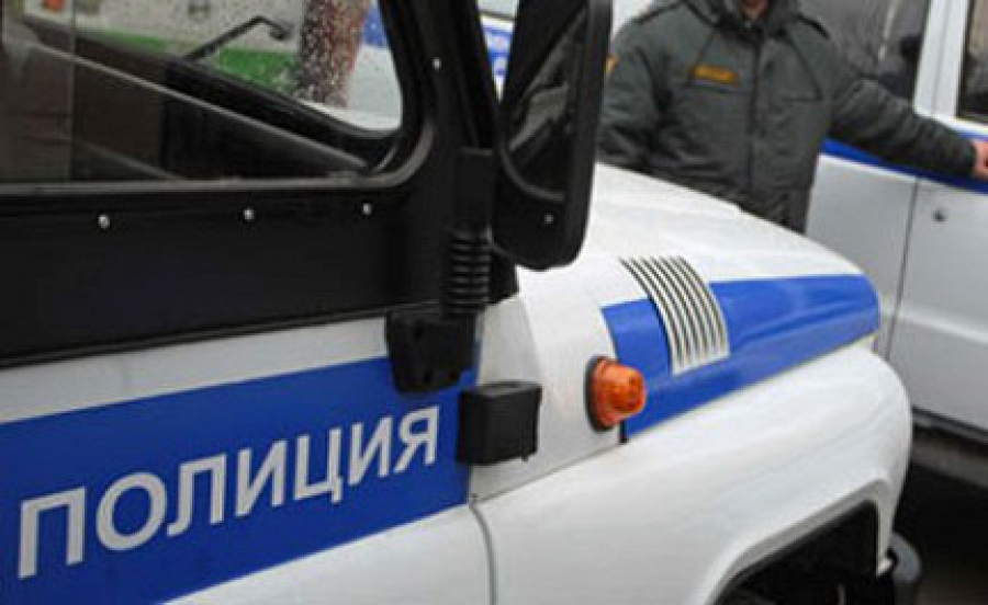 Телефонный Справочник Г Москвы