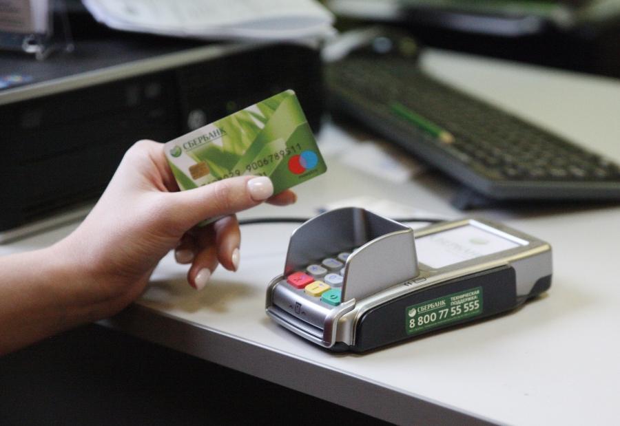 Кострома кредит наличными сбербанк
