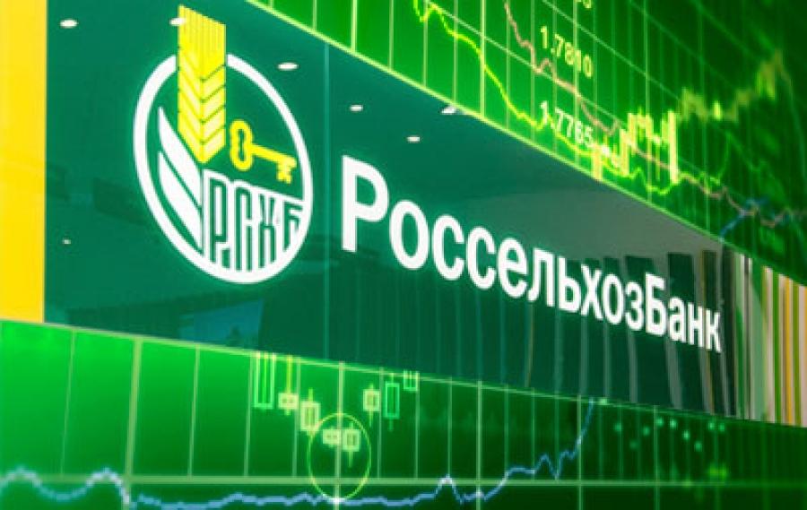 Россельхозбанк в1,4 раза увеличил кредитование сезонных работ