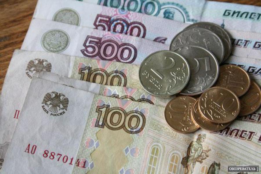 Когда у пенсионеров будет пенсия в 20000 рублей