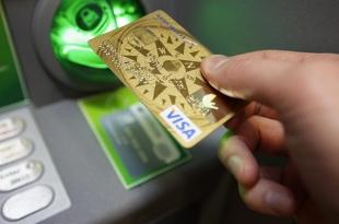 Узнать кредитную историю по фамилии