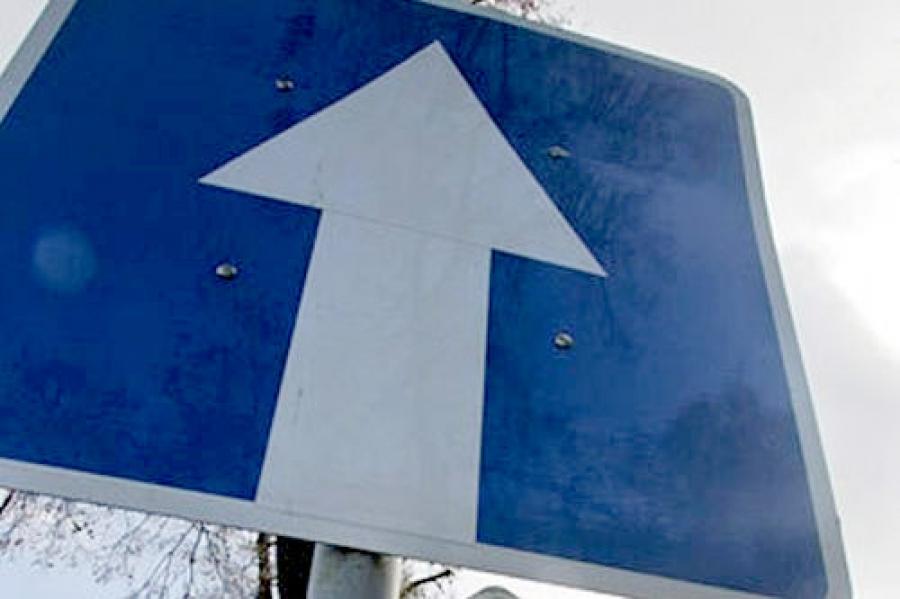 В Курске вводят односторонку на улице Чернышевского