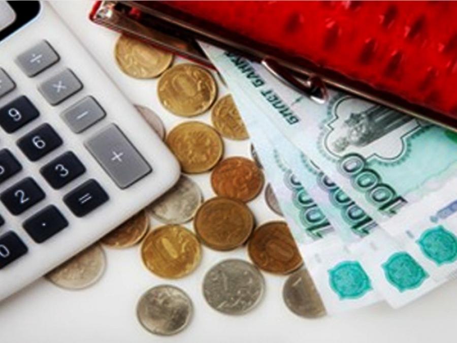 Выплата субсидий на оплату коммунальных услуг пенсионерам