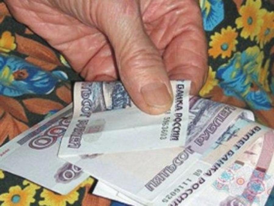 Доверчивые пенсионеры, чтобы снять порчу с их сына отдали мошеннице все свои сбережения