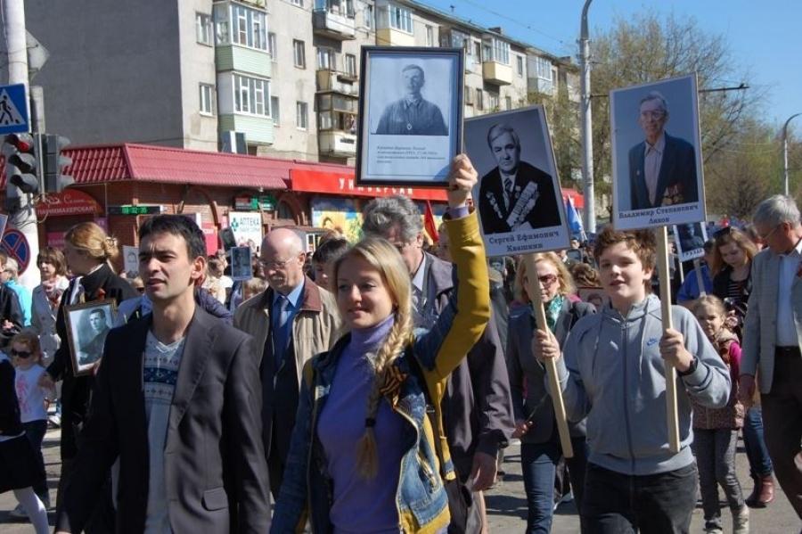 Московские власти одобрили проведение акции «Бессмертный полк»