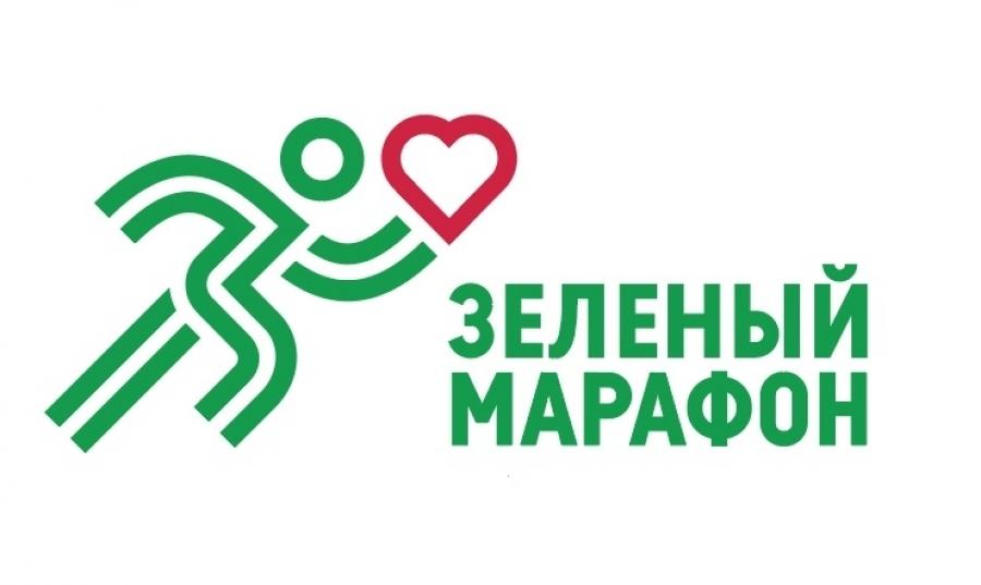 Все настарт! «Зеленый марафон» Сбербанка вКостроме стартует 28мая