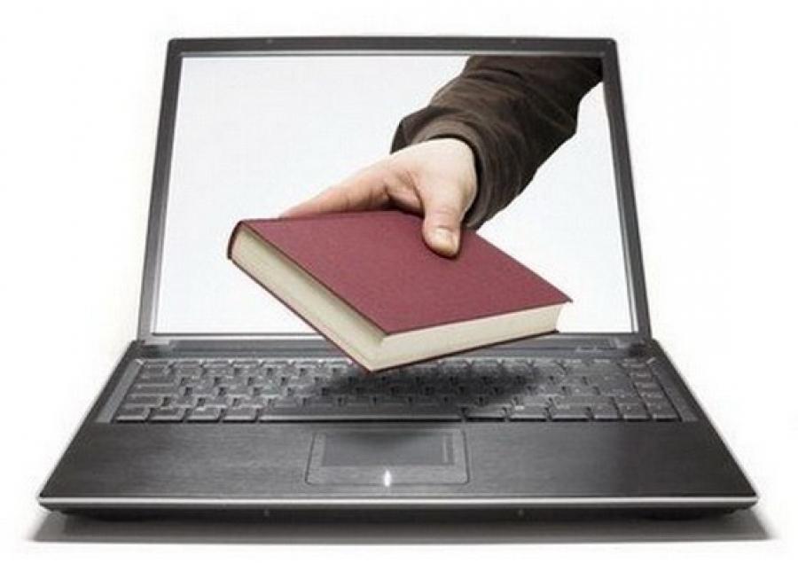 электронная библиотека онлайн читать современные прозаики эротика