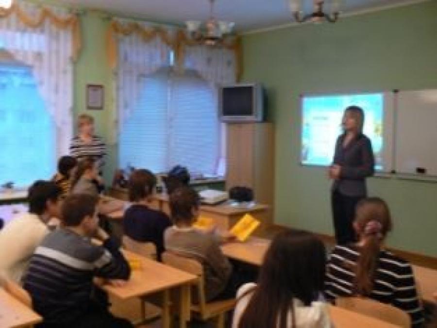 Бийская школа №40 признана вАлтайском крае лучшей инклюзивной школой