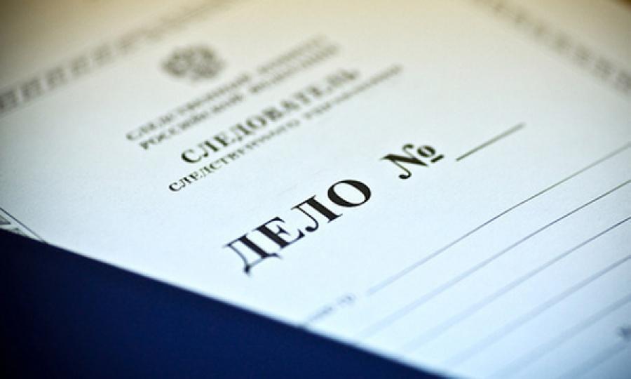 Кредит в костроме по паспорту займ без звонка работодателю