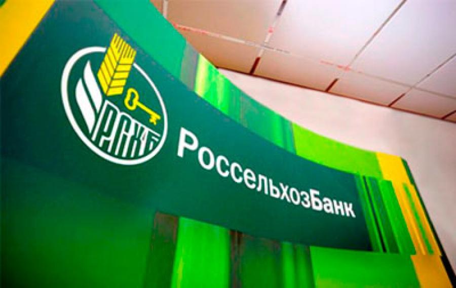 Минсельхоз иРСХБ договорились кредитовать аграриев поставке 5%