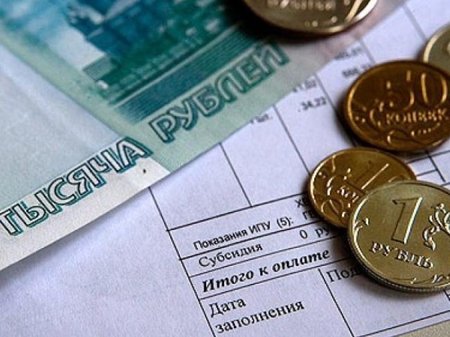 НаДону намерены внедрить единую квитанцию наоплату ЖКУ иотчислений вфонд капремонта