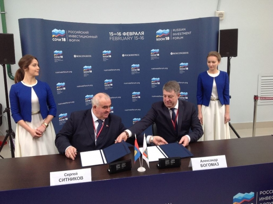 Губернаторы Брянской иКостромской областей заключили соглашение осотрудничестве