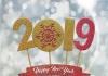 КОСТРОМА – 2018: 18 событий и явлений, которыми запомнился 2018 год