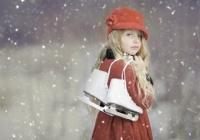 Зимы 100 лет назад: что пользовалось бешеной популярностью у всех костромичей?