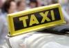 Костромские таксисты: остаться в живых